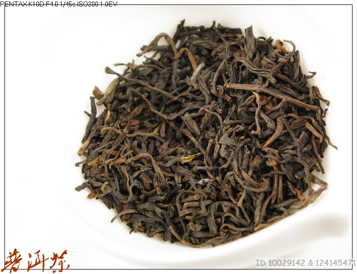 250g bio yunnan roter pu erh tee schwarzer tee china pu er tea puer schwarztee ebay. Black Bedroom Furniture Sets. Home Design Ideas