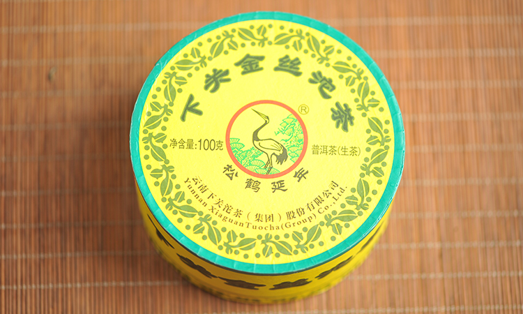 100g pu erh tea uncooked cake china yunnan xiaguan raw roter pu er tuo tee th ebay. Black Bedroom Furniture Sets. Home Design Ideas