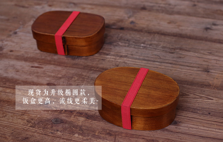 japan style nat rliche willow tannenholz lunch box holz bento k che boxen sch ssel ebay. Black Bedroom Furniture Sets. Home Design Ideas